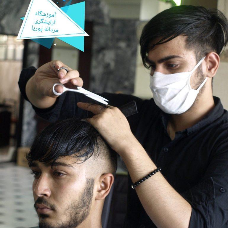 pourya barberschool.student