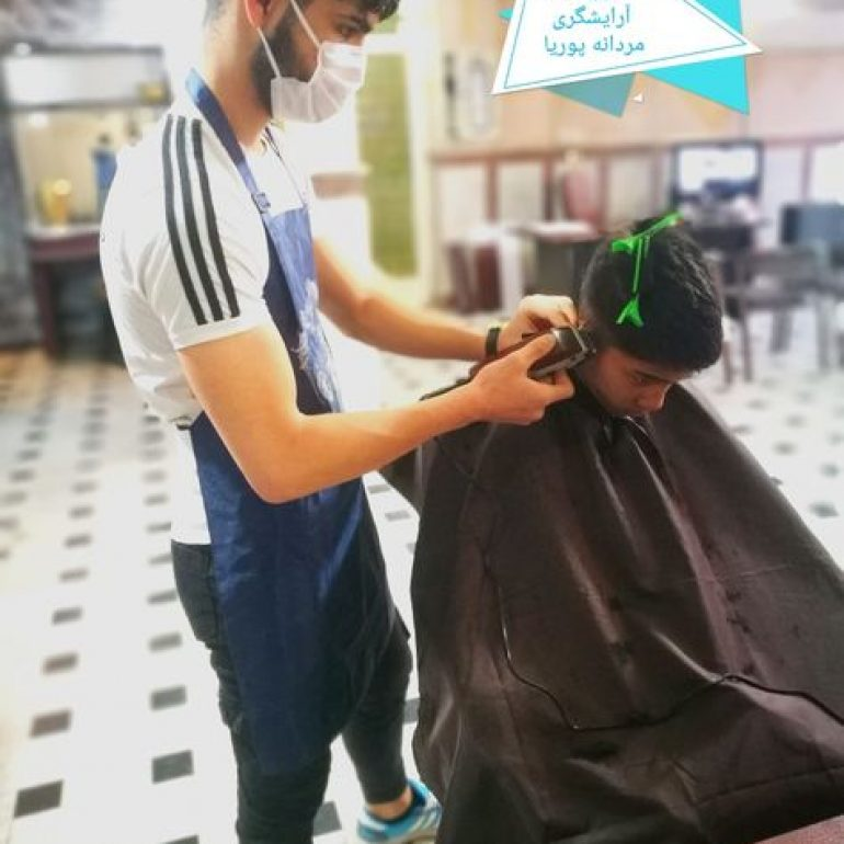 pourya barberschool.student1